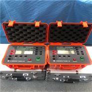 等电位连接电阻测试仪