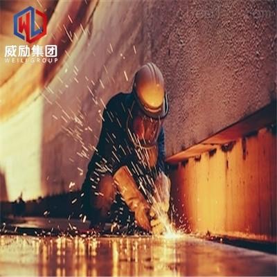 柳林AISI 904特殊厚度