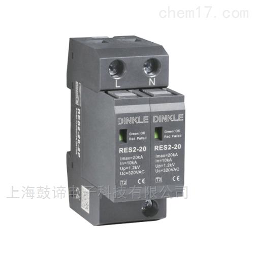电涌保护器RES2系列-40KA