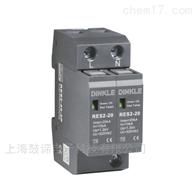 RES2-80-4PF电涌保护器RES2系列-80KA