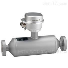 进口E+H I 100DN250科氏力质量流量计