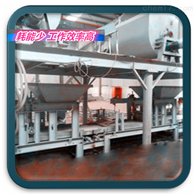 th001免拆建筑模板设备经济实用规格齐全