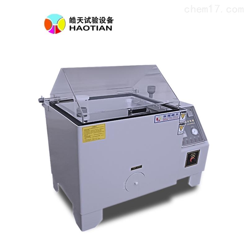 盐雾试验箱非标可定制环境气候实验箱