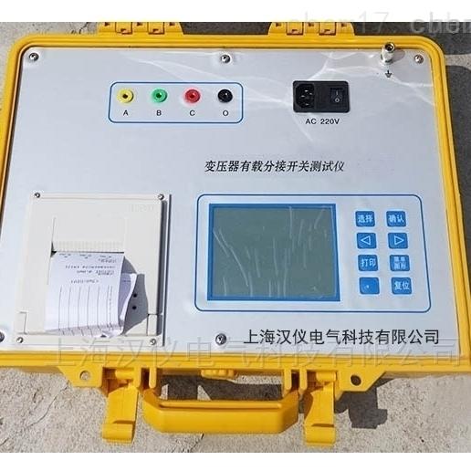 变压器有载分接开关测试仪