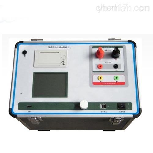 专业生产互感器伏安特性测试仪现货