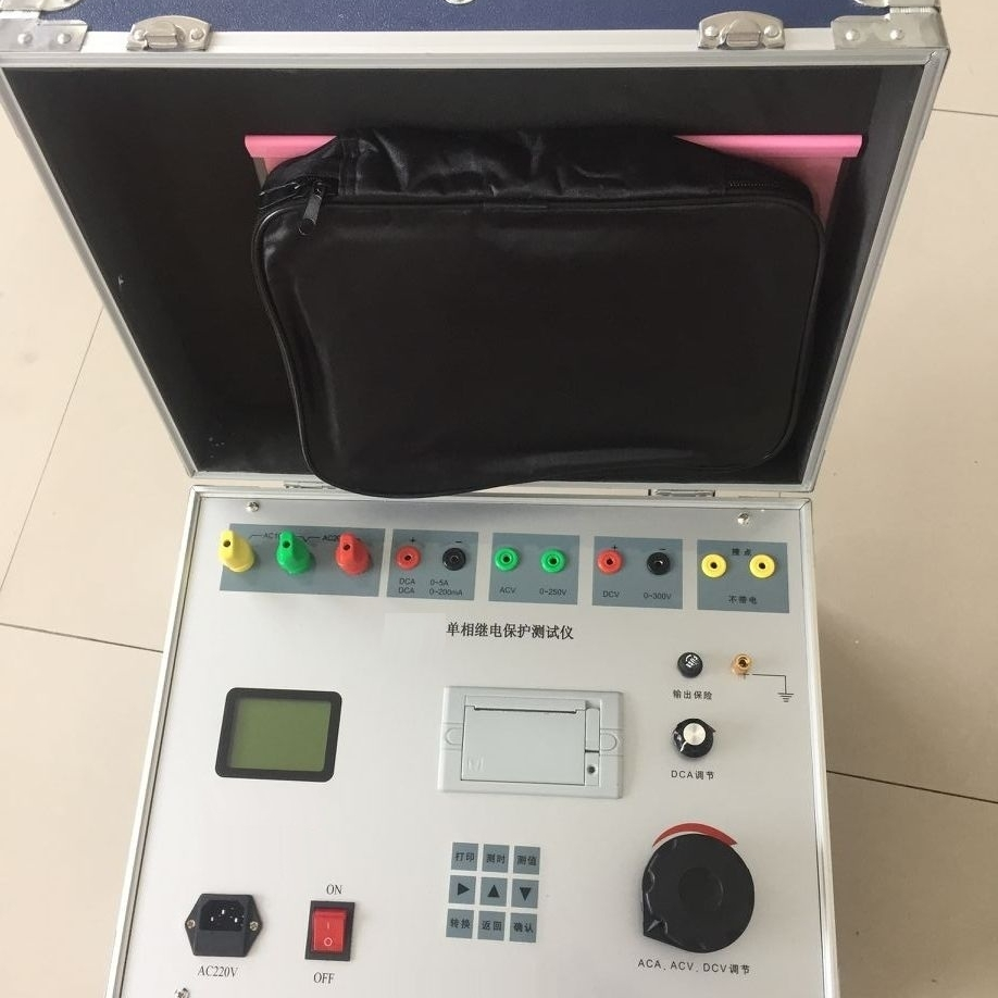 单相继电保护测试仪350V