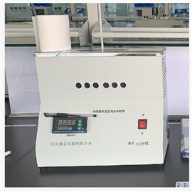 SH117-16孔宽温度滴点仪SH117润滑脂