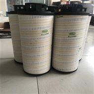 HC2252FKN10H颇尔滤油器滤芯