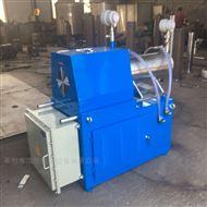 电子材料砂磨机