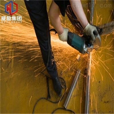 商丘SUH309钢材规格