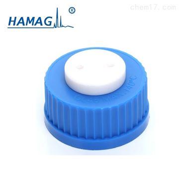 HM-00G45A2QL流动相瓶两孔盖(浅蓝)