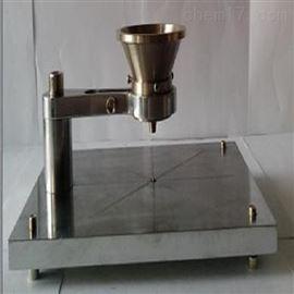 ZRX-28020安息角测定仪