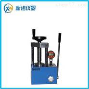 新诺型手动粉末压片机二立柱0-30Mpa