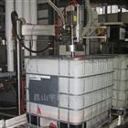 噸桶灌裝機;全自動灌裝設備