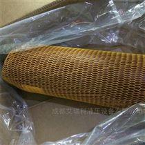 HYDAC贺德克皮囊式蓄能器SB330-32A1/112A9-330A