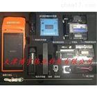 溶出仪机械验证工具