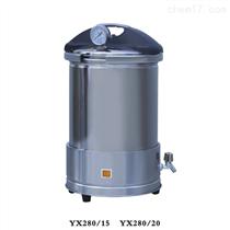 YX280/15、YX280/20防幹燒壓力蒸汽滅菌器 上海香蕉视频下载app污下载免费