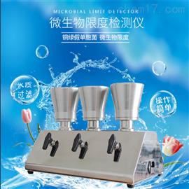 QYW-300B纯化水薄膜过滤器