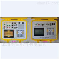 SHHZFA4000B互感器无线二次压降负荷测试仪