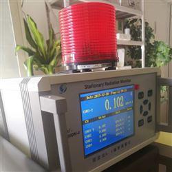 场所固定辐射测量仪