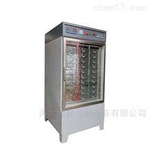 SBY-32B/64B型水泥試件恒溫水養護箱