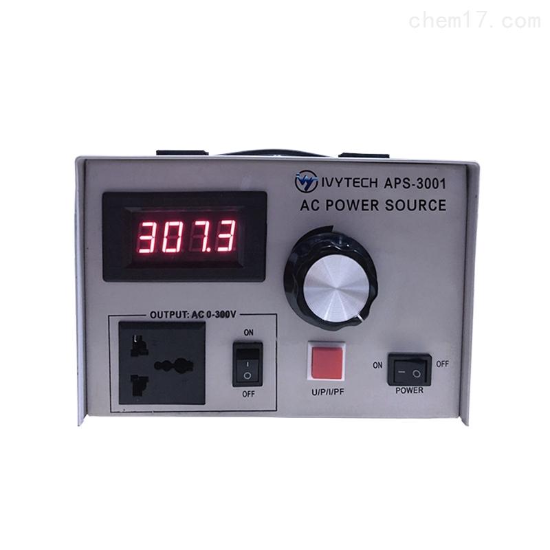 艾维泰科IVYTECH APS-3000系列可调交流电源