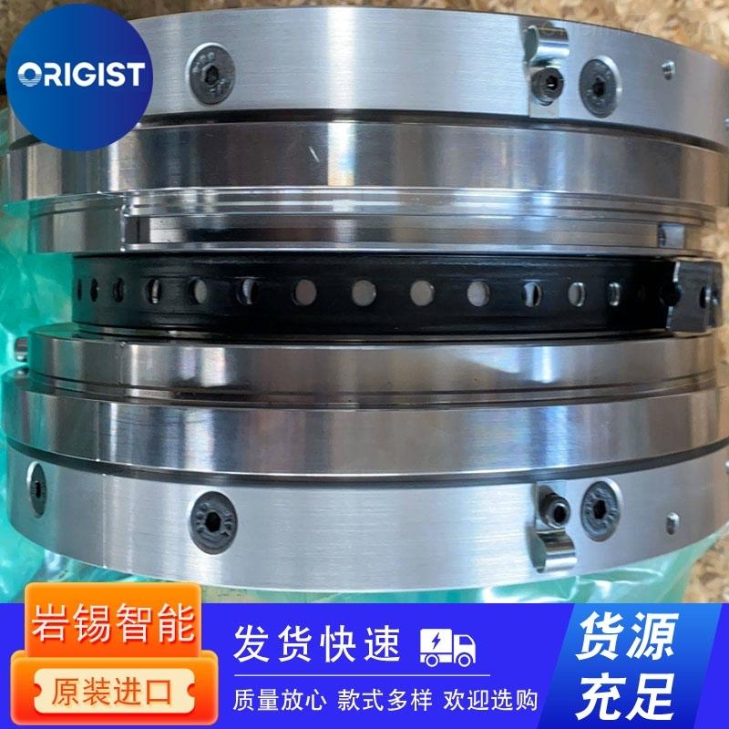 Spieth径向滑动轴承GLM 80.115