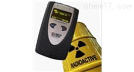 PDS-100GN/ID便携式巡测仪/核素识别仪