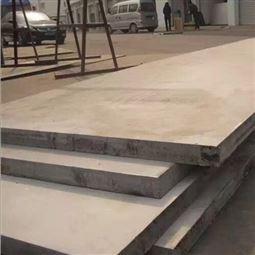 2520耐高温不锈钢板