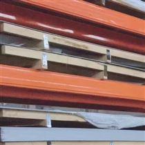 齐全铺地面用304不锈钢防滑板