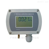 DCY9微差压变送器|微压传感器