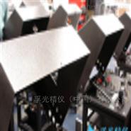 发动机碳烟测量系统