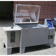 浙江二氧化硫試驗箱科迪專業生產