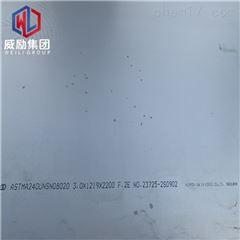 SUS443管材潢川SUS443钢材规格