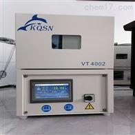 KQSN-PY-250L厂家直销上海不锈钢内胆生化精密恒温培养箱