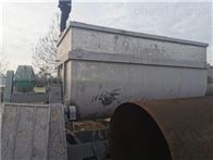 购买二手4吨槽型混合机到兴业