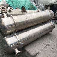 15平方列管式冷凝器出售