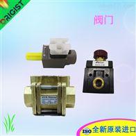 AVS-Romer电磁阀EGV-111-B96-3/4 BP