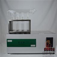 实验室12位全自动消化炉报价GY-KGXHL