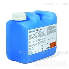 22LIQ-X瑞士波洱Borer 温和碱性清洗剂