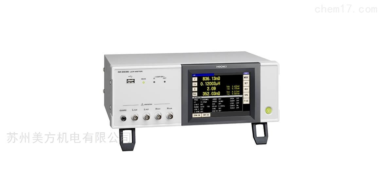 IM3537日本日置HIOKI LCR测试仪IM3536
