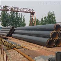 代县小区供热地埋式供暖蒸汽保温管销售价