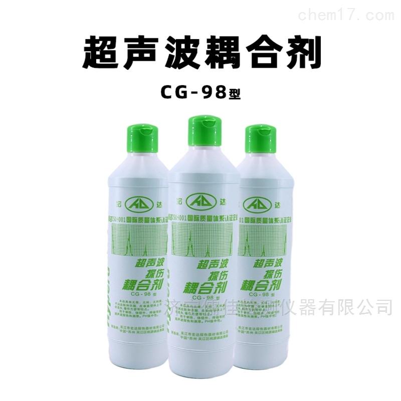 CG-98超声波探伤耦合剂