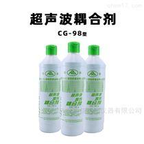 CG-98超聲波探傷耦合劑