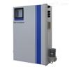 HMA-CR6六价铬重金属在线分析仪