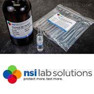 nsi lab solutions標準物質