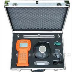 LB-SS100超声波水深分析仪