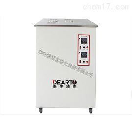 DTR-02热管恒温槽温度范围广