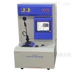JSR0808A自动石油产品倾点测定器(触摸屏)
