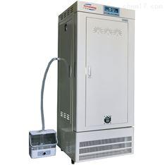 上海沪粤明HYM-100-GSI人工气候箱